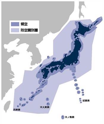 日本の領空と防空識別圏 : 防空...