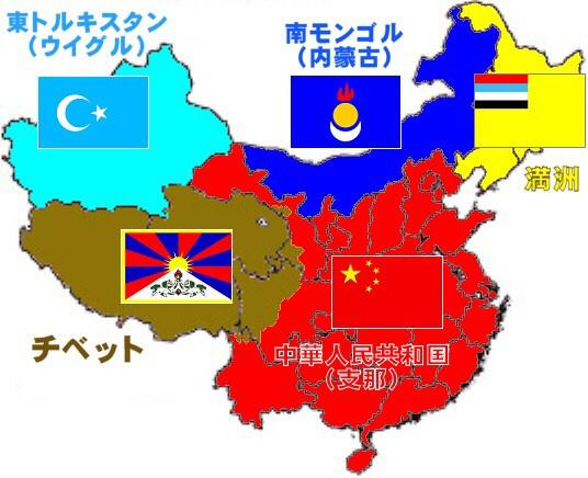 実に領土の6割を消失する!! チベ...